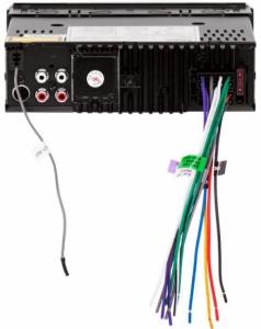 Boss Audio MR752UAB