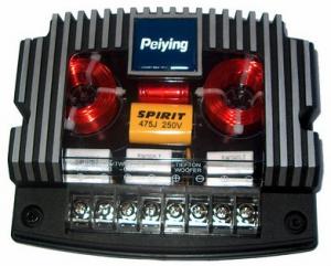 Peiying FX-6A